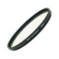 Marumi Filter DHG Protect 58 mm